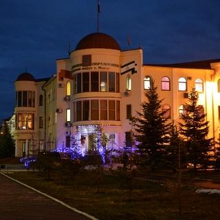 Здание мэрии Магаса