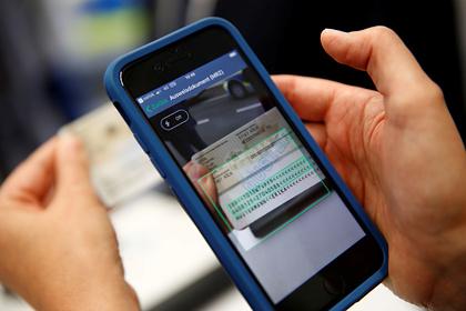 Раскрыты секретные функции смартфонов