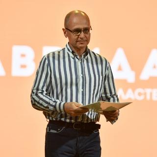 Сергей Кириенко на «Тавриде»