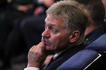 В Кремле призвали Украину к диалогу с Донбассом