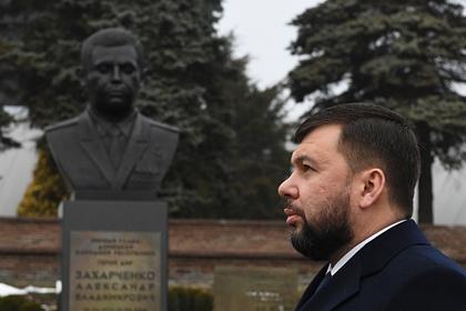 В ДНР назвали свою главную военную победу