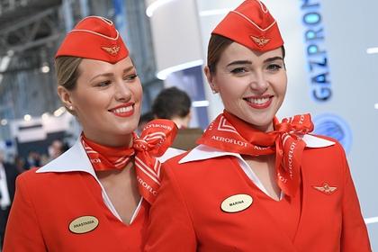 Российские стюардессы описали пассажира своей мечты
