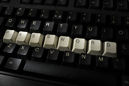 Россиянам раскрыли секреты надежного пароля