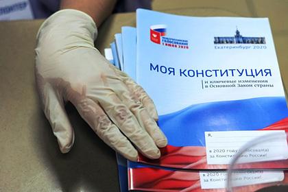 В Госдуме высказались о сроке действия обновленной Конституции России