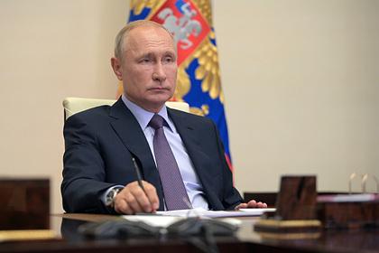 Путин отметил запрос общества на качественную работу госуправления