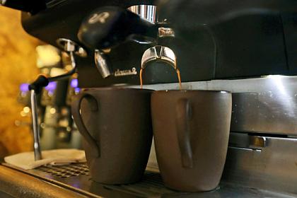 Коронавирус заставил мир отказаться от кофе