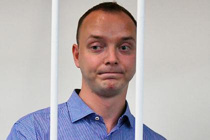 ФСБ обвинила Ивана Сафронова в госизмене