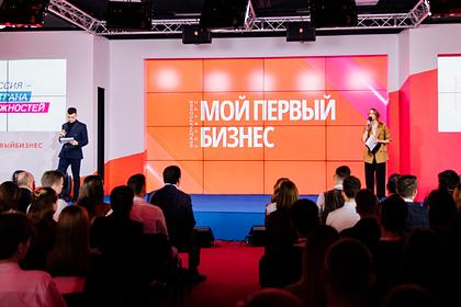 Стартовал заключительный этап конкурса для юных российских бизнесменов