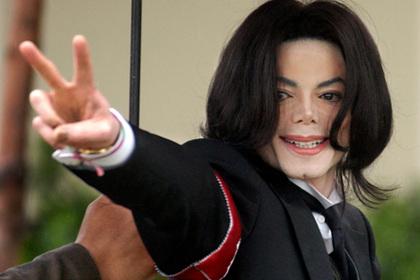 Эксперт оценила записи из дневника Майкла Джексона о его страхе быть убитым