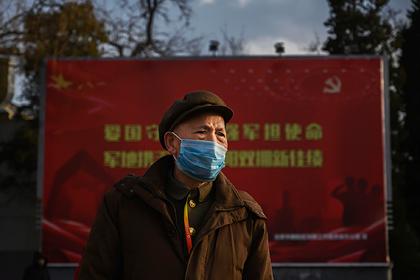 Китай приготовился к тяжелым временам