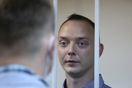 Адвокаты рассказали подробности допроса Сафронова