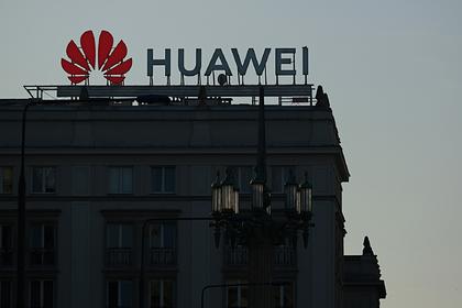 Названы последствия санкций против Huawei