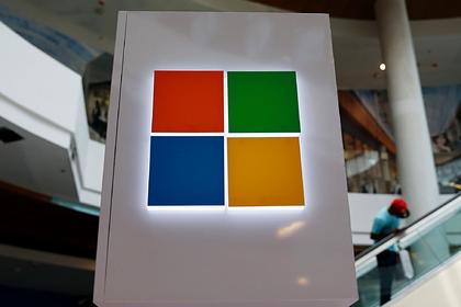 Предсказано будущее Windows