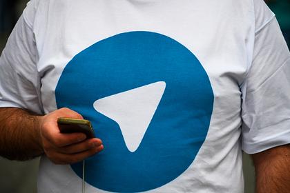 МВД Белоруссии пригрозило блокировать соцсети в случае угрозы нацбезопасности