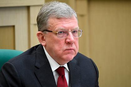 Кудрин назвал слабые места российской экономики