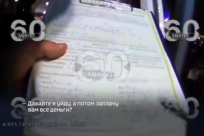Попытка Ефремова откупиться после аварии попала на видео