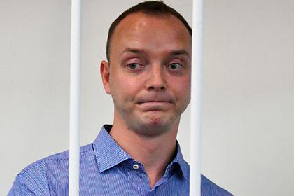 В Чехии дело журналиста Сафронова связали с высылкой российских дипломатов