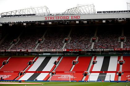 «Манчестер Юнайтед» в меньшинстве упустил победу в матче АПЛ