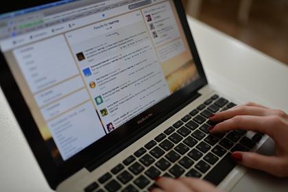 Шеф-редактор «МБХ Медиа» покинул пост после обвинений в изнасиловании