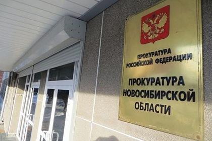 Названа возможная причина обрушения задавившего насмерть россиянина потолка