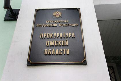 Россиянин убил беременную возлюбленную после ссоры и поджег тело