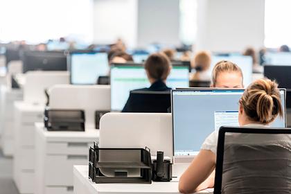 Россияне назвали главные условия для перехода на работу к конкурентам