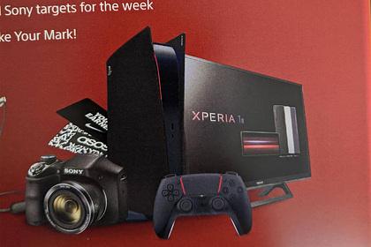 Раскрыта эксклюзивная версия PlayStation5