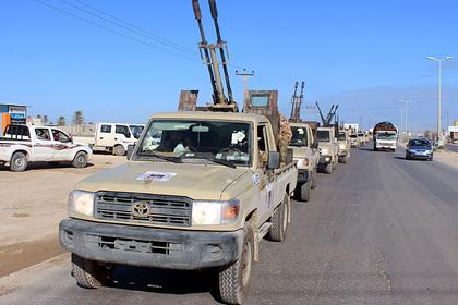 Россия ответила на сообщения о своих наемниках и оружии в Ливии