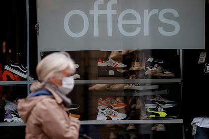 Планы по росту экономики Великобритании провалились