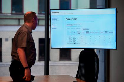 Электронное голосование частично применят в Москве на выборах в сентябре