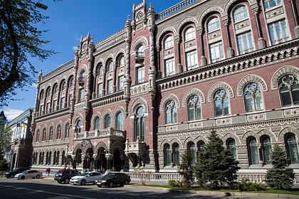 В нацбанке Украины призвали отменить потолок зарплат в госсекторе