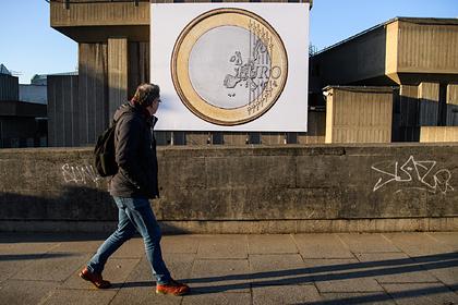Евро назвали новой тихой гаванью