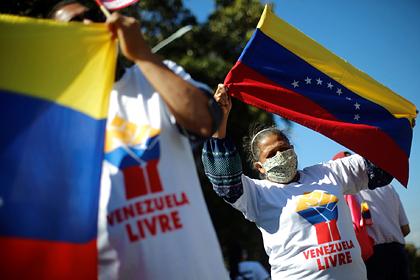 Россия решила не требовать долги у Венесуэлы