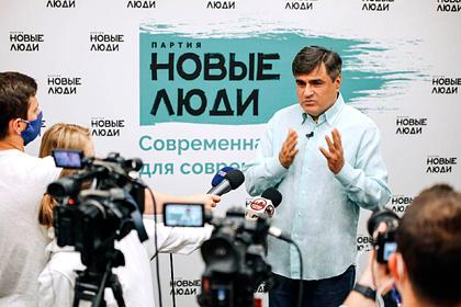 Основатель партии «Новые люди» рассказал о необходимости поддержки самозанятых