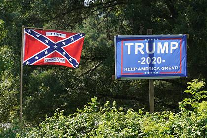 Трамп вступился за «расистский» флаг