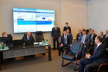 Главы правительств РФ и Белоруссии посетили Федеральную налоговую службу