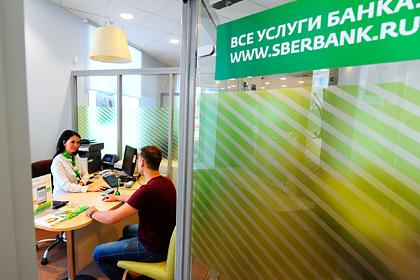 Россияне снова захотели брать кредиты