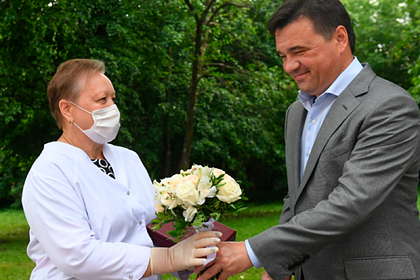 Воробье вручил награды медицинским работникам Чеховской больницы