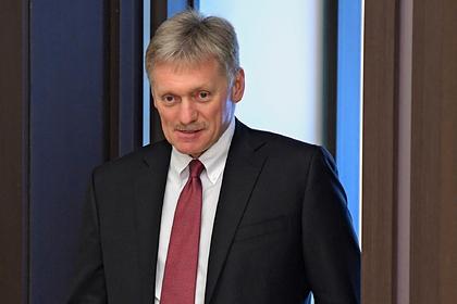 Песков ответил на вопрос об отпуске Путина
