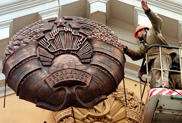 Герб БССР снимают со здания в Минске, 1996 год