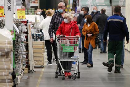 Россиян предупредили о росте цен