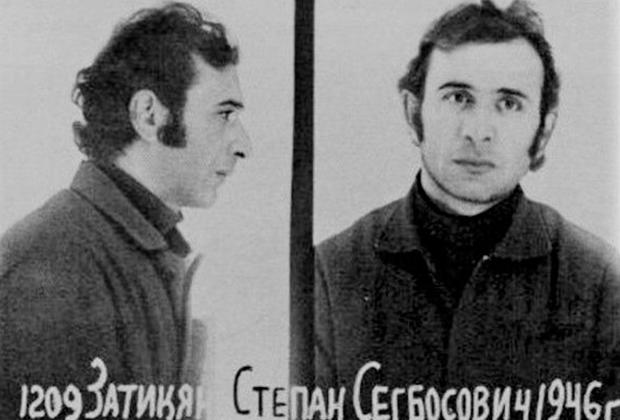 Степан Затикян
