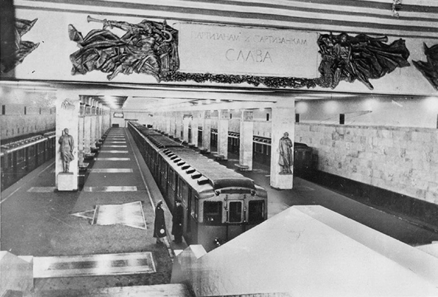 Станция метро «Измайловская»
