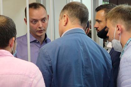 ФСБ впервые предоставила адвокатам Сафронова составляющие гостайну материалы