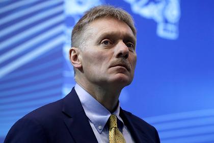Кремль ответил на обвинения в попытке похитить данные о вакцине от коронавируса