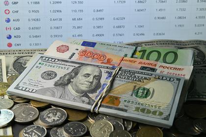 Россия снизила вложения в госбумаги США более чем на миллиард долларов