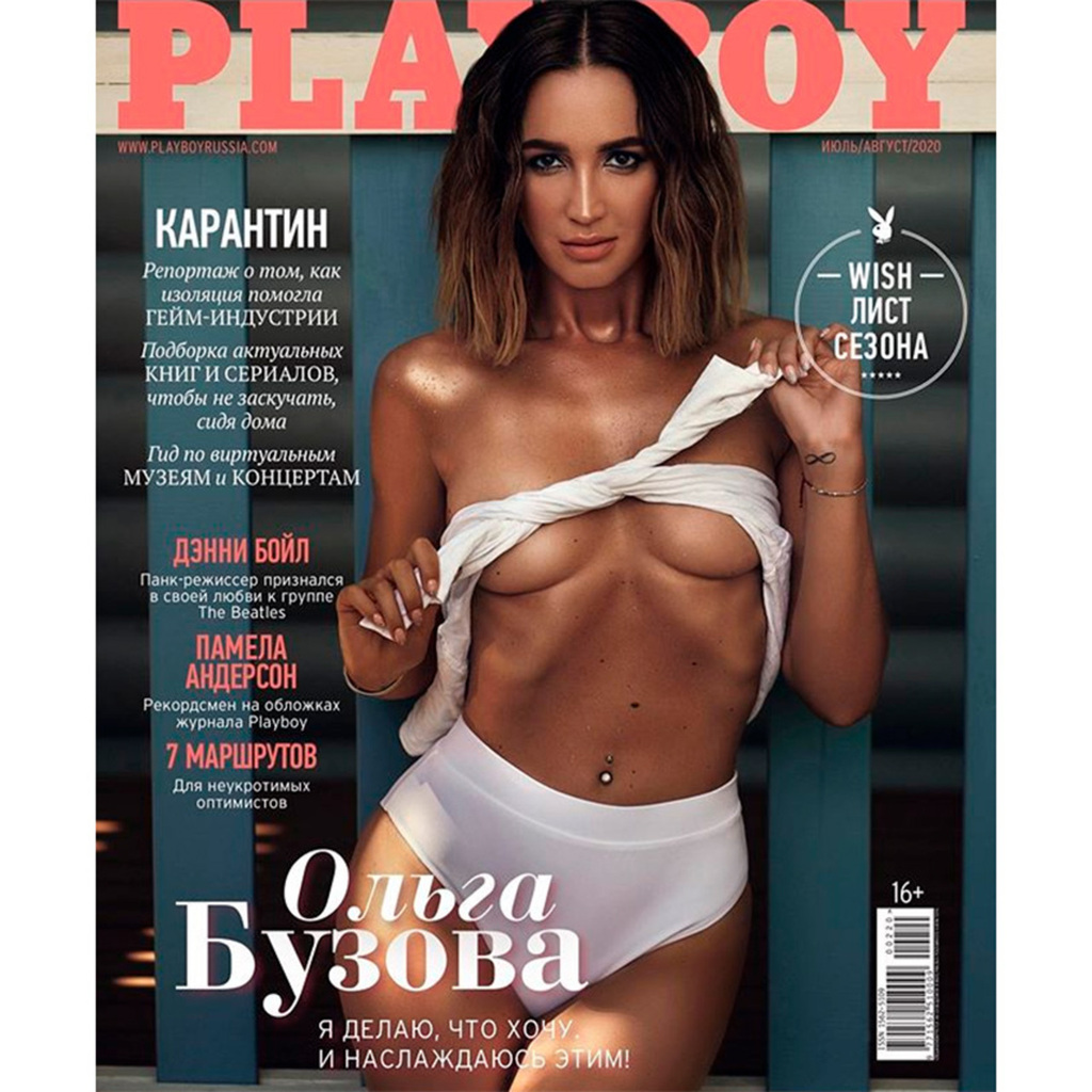 Russia playboy Before you