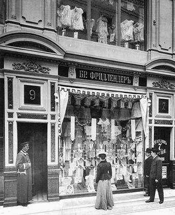 Витрина магазина дамского белья «Бр. Фридлендер», 1901 год