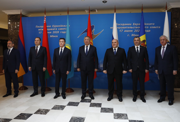 Евразийский межправительственный совет в Минске, 17 июня 2020 год
