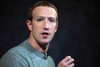 В сети увидели Цукерберга с кремом от загара и снова нарекли его рептилоидом